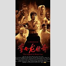 The Legend Of Bruce Lee (2010) Imdb