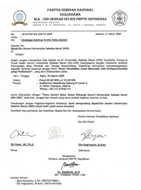 Contoh Surat Dinas Undangan Menurut Administrasi Perkantoran by Undangan Reuni Akbar Ikatan Keluarga Alumni Ika Uns