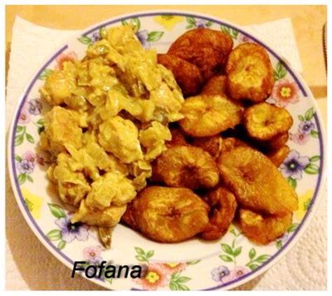 recette de cuisine africaine malienne bananes plantains au poulet yassa recettes africaines