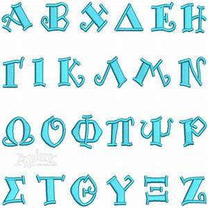 75 best images about greek embroidery fonts on pinterest With where can i buy greek letters