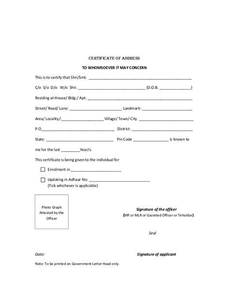 format  updating address  aadhar