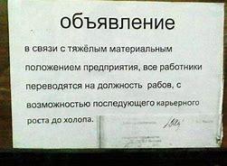 Какое наказание может повлечь за собой отсутствие или неправильная комплектация аптечки