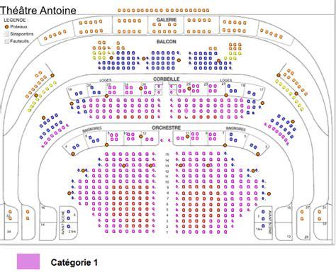 plan de salle theatre antoine de yasmina reza th 233 226 tre antoine billet abonnement carte spectacles coffret box