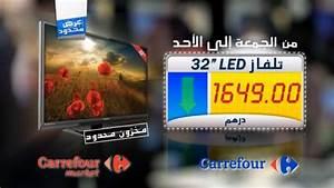 Tv Soldes Carrefour : promotion carrefour et carrefour market du 27 f vrier 1 mars 2015 promotion au maroc ~ Teatrodelosmanantiales.com Idées de Décoration