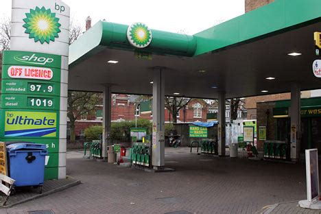 Asian Petrol Station Worker 'refused To Serve Afghanistan