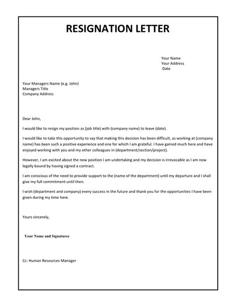 Resignation letter template in Word and Pdf formats