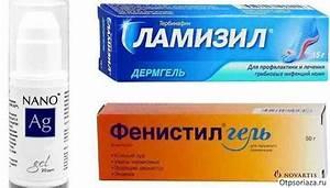 Тенториум лекарство от геморроя