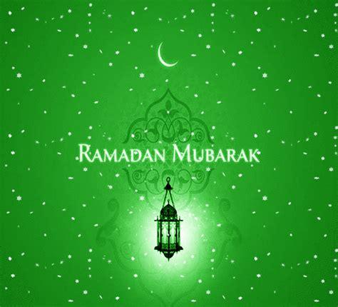 ramadan mubarak gif images