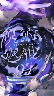 Mahito (Jujutsu Kaisen) - Zerochan Anime Image Board