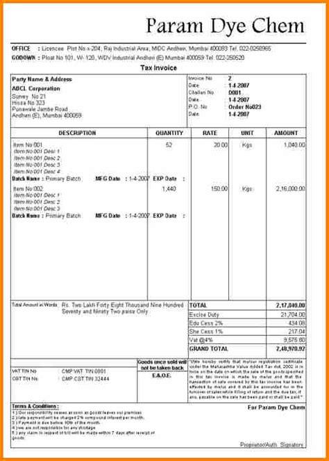 shoes bill format simple bill