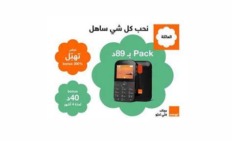 orange tunisie siege orange maxi le téléphone dédié aux seniors à 89 dinars