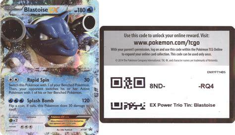deck redemption codes xy30 blastoise ex promo card code