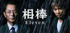 相棒:相棒 season11|テレビ朝日