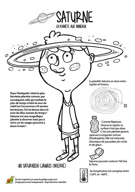 si鑒e auto comptine dessin à colorier de la planète saturne hugolescargot com