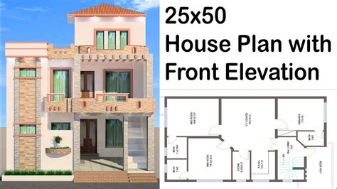 house plan  front elevation  marla house plan