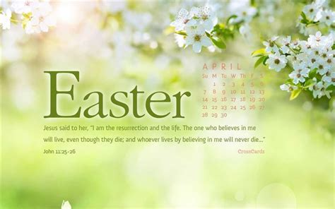 25-26 Desktop Calendar- Free April