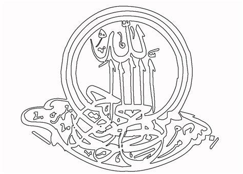 Inilah video cara mewarnai kaligrafi astaghfirullah ,oil pastel drawing calligraphy terbaru. √Kumpulan Gambar Mewarnai Kaligrafi Anak TK, Paud dan SD ...