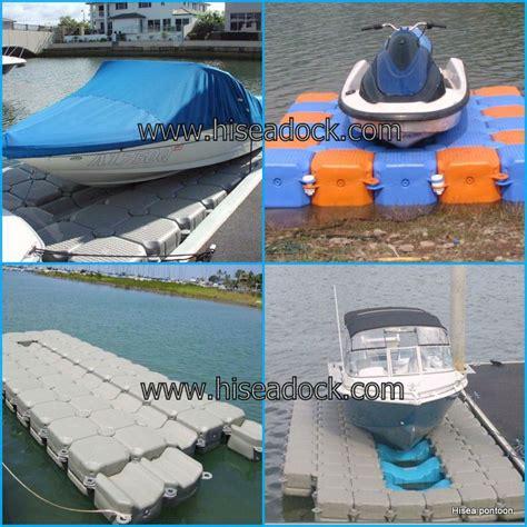 jet ski docks  sale buy jet ski floating dock