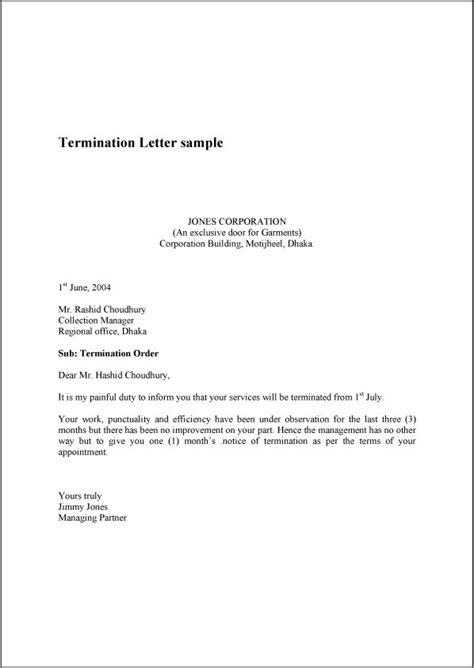 printable sample termination letter sample form pinteres