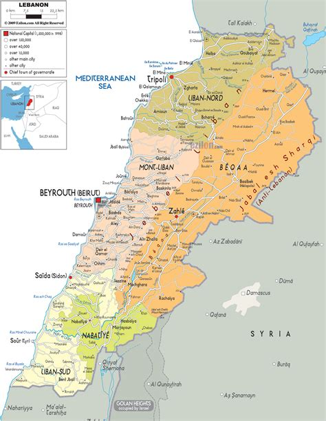 Detailed Political Map Of Lebanon Ezilon Maps