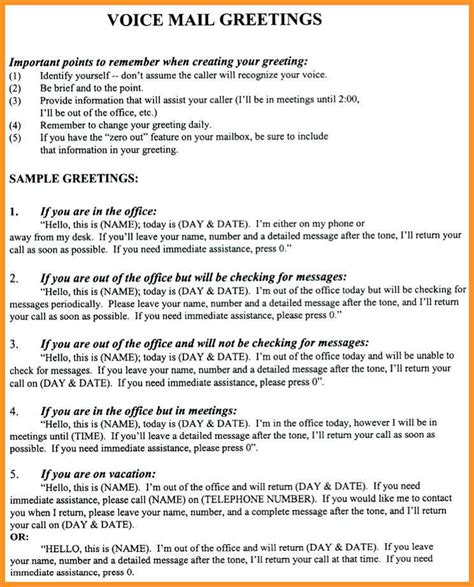 business voicemail template southbeachcafesfcom