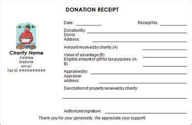 profit donation receipt template   donation