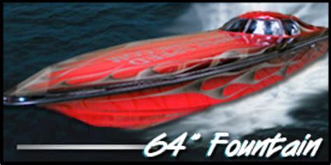Donzi Boats Headquarters by Garmin Software Boats