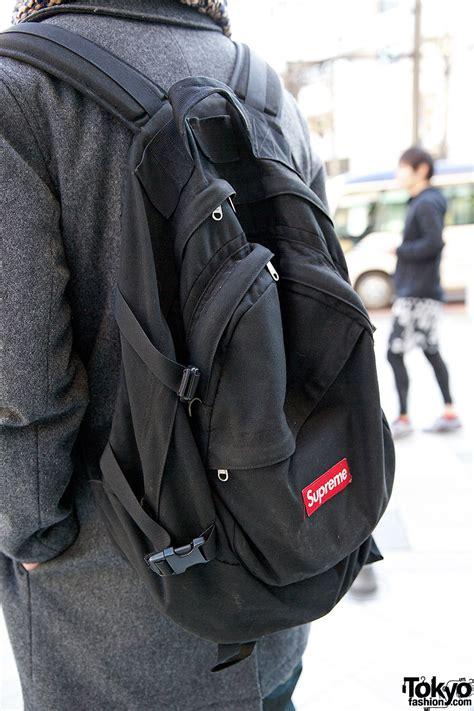 supreme backpack tokyo fashion news