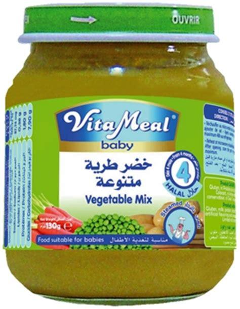 petit pot bebe halal petit pot halal en ligne