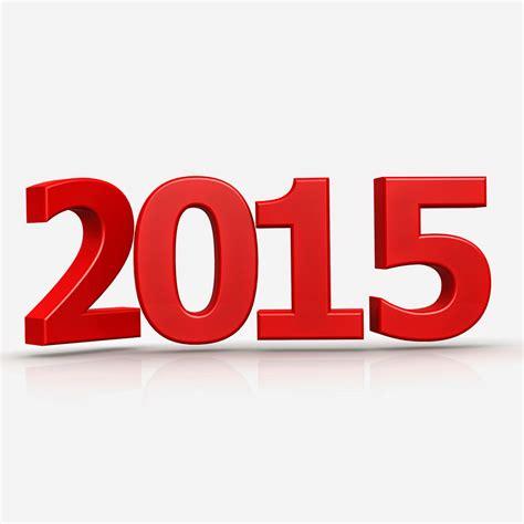 New Year 2015 Ecards