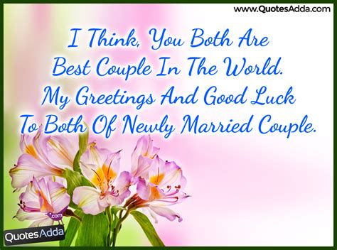 marriage wishes quotes  tamil language image quotes  hippoquotescom