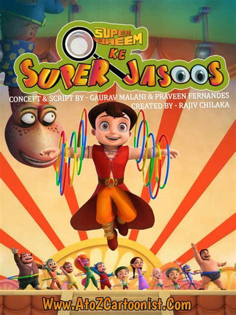 SUPER BHEEM KE SUPER JASOOS FULL MOVIE IN HINDI DOWNLOAD ...