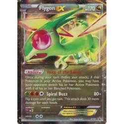 pokemon pokemon flygon ex box p