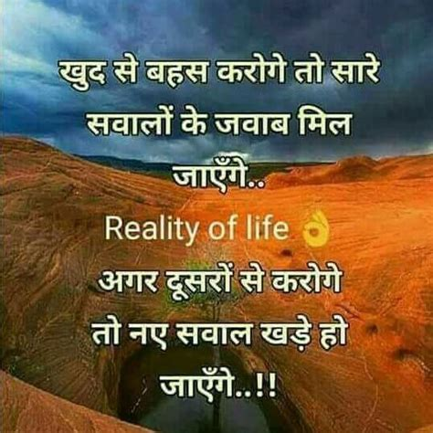 latest life quotes  hindi images pics photo