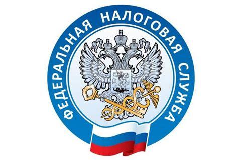 21 налоговая красногвардейского района спб