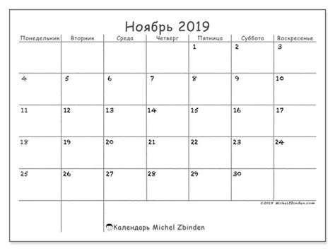 kalendari noyabr pv michel zbinden ru