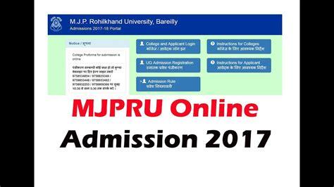 Mjpru Admission Online 2017 Ii Mjpru College Admission