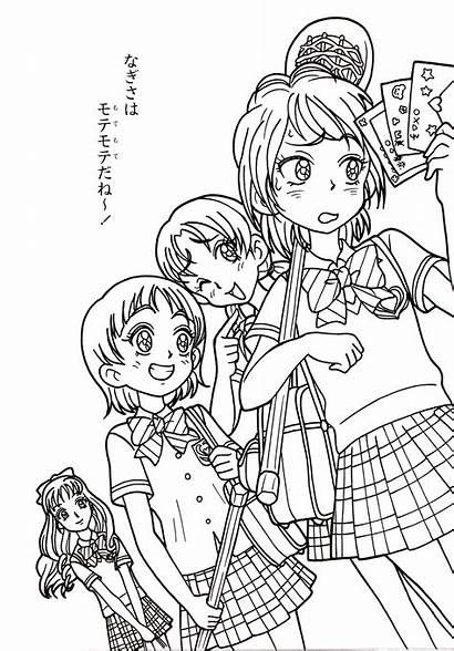 Pretty Cure Coloring Da Heart Milazzo Inviate