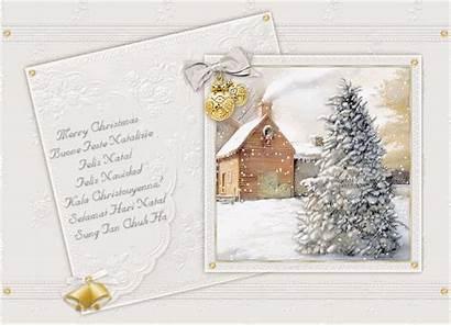 Christmas Animated Greeting Card Merry Lovethispic