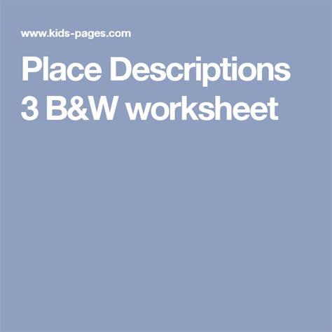 place descriptions  bw worksheet  images