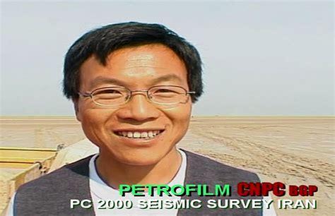 Conceptual Marketing Corporation - PETROFILM.COM歐洲觀點的分析信息 ...