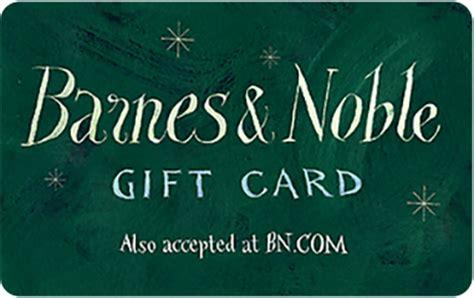 barnes and noble gift card balance gap options egift card giftcardmall