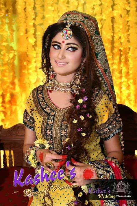 sajjal ali latest bridal photo shoot  kashees beauty parlor  bridal