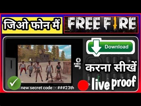 All you need to know. jio phone mein free fire game kaise download Karen | jio ...