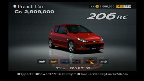 siege 206 rc peugeot 206 rc 39 03 gran turismo wiki fandom powered by