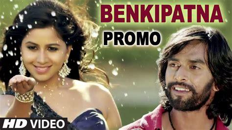 Benkipatna Promo I Arun Sagar Anushree I T Series Kannada