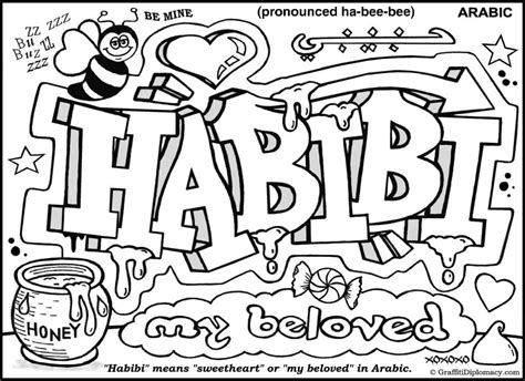 Hip Hop Graffiti Kleurplaat by Hip Hop Free Colouring Pages