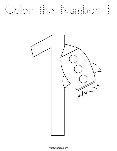 color the number 1 coloring page tracing twisty noodle