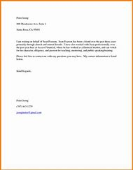 Best 25 ideas about immigration character reference letter sample good moral character reference letter sample yadclub Gallery