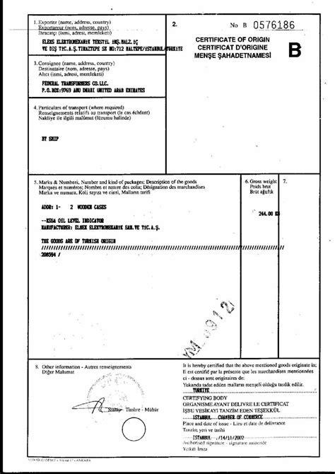 country  origin certificate format aikenexplorercom